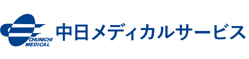愛知県東海市の株式会社中日メディカルサービス